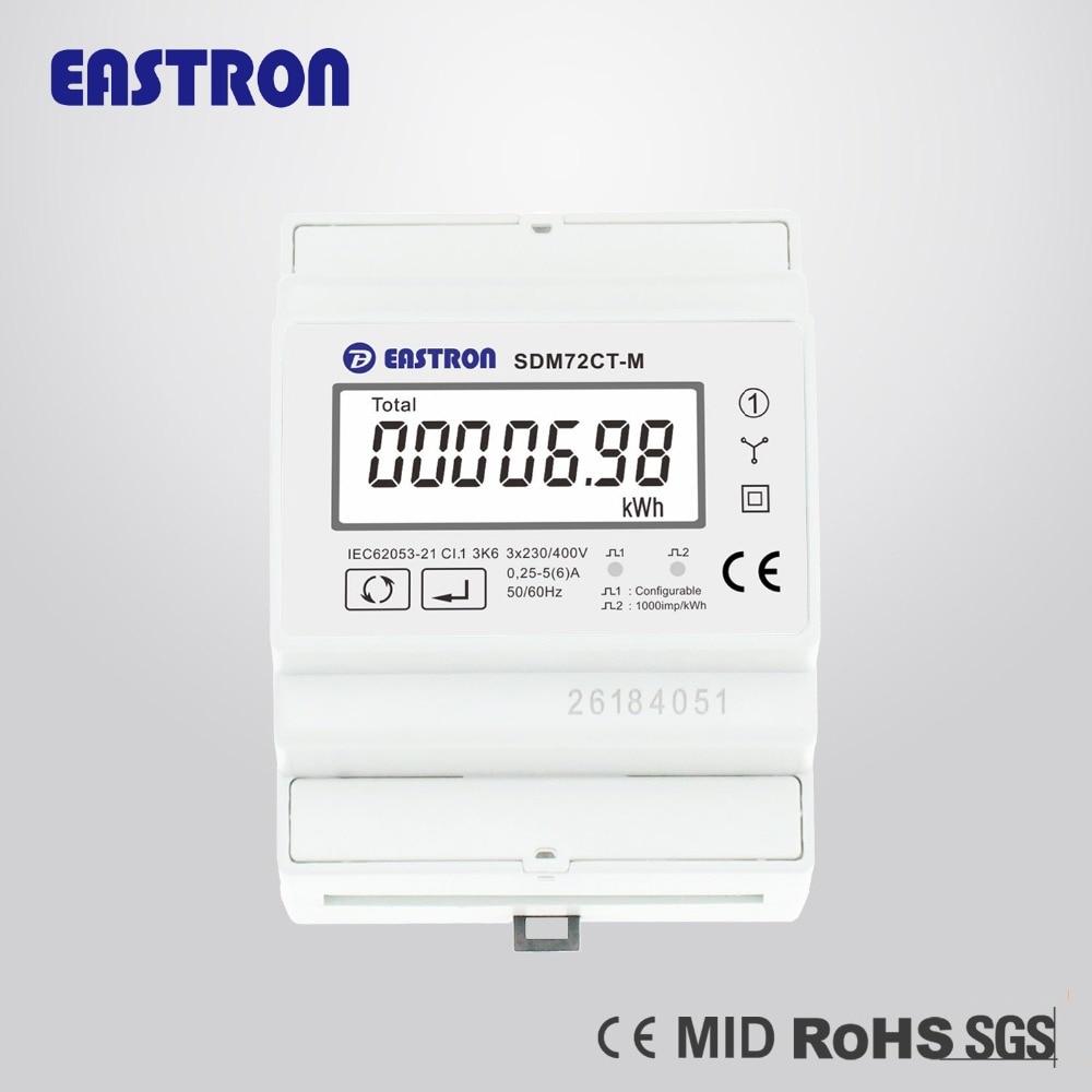 SDM72CT-M, трехфазный четырехпроводной измеритель энергии на Din-рейке, 1A/5A CT, RS485 Modbus RTU и импульсный выход, без середины