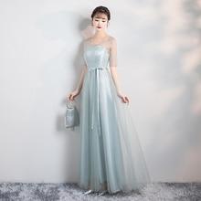 Grey Bridesmaid Dress Long for Wedding Party Woman Elegant Back of Bandage