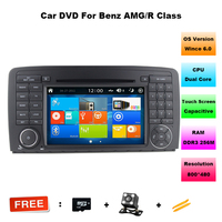 Auto Radio Two Din 7 Inch Car DVD Player For Mercedes Benz AMG R Class W251