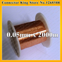 Free Shipping 0 05mm 2000m Copper Wire Polyurethane Enameled Wire QA 1 155 0 05 Mm