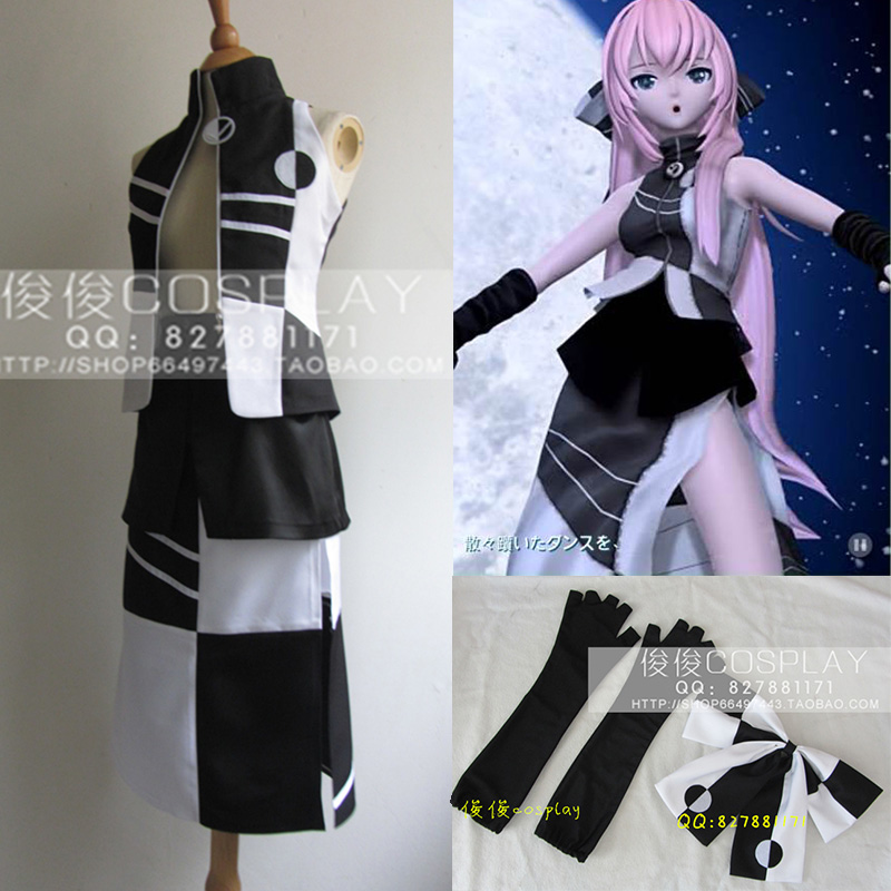 VOCALOID Cospaly Costumes Hatsune Miku Megurine Luka Yin and Yang Cos Black and White font b