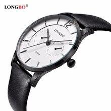 LONGBO супер ультратонких роскошные мужские часы кожаный ремешок простой стиль мода повседневная мужчины наручные часы reloj хомбре 2016 5011