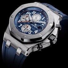 DIDUN Watches Men Luxury Brand Watch Men Top Brand Quartz Watch Men Military Sports WristWatch 30m Water Resistant
