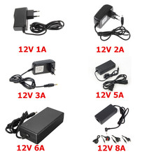 Светодиодный адаптер 12 В 1A 2A 3A 5A 6A 8A блок питания светодиодной ленты низкая Напряжение трансформатор с вилкой EU US AU UK для Светодиодные ленты и компьютера
