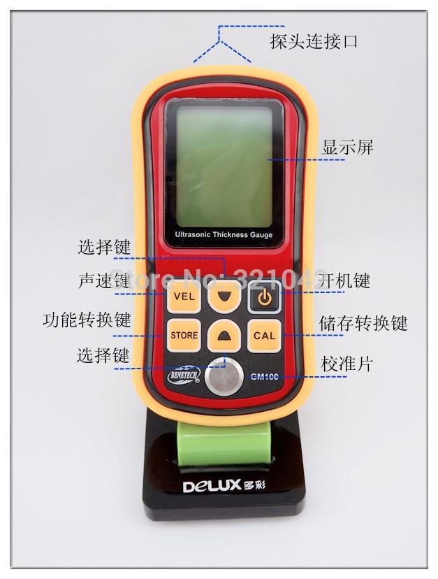Digital Ultrasonic Thickness Meter Tester Gauge Metal Tester 1.2-220mm GM100 as840 ultrasonic thickness gauge 1 2 225mm 1000 9999m s smart sensor portable thickness meter tester