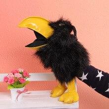 Супер милый Ворон рука кукла плюшевая игрушка подарок на день рождения ребенка Сказочный реквизит