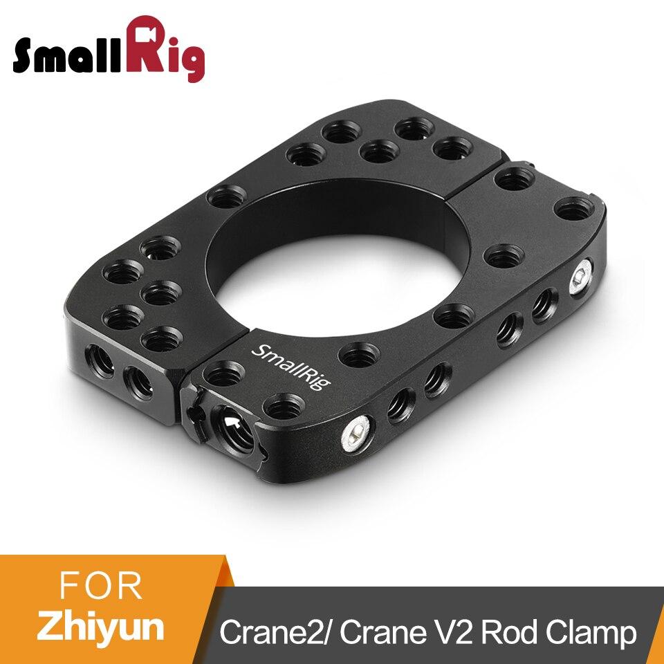 SmallRig abrazadera de varilla para Zhiyun Crane2/grúa V2 con 1/4-20 agujeros roscados y Arri 3/8 puntos rápida varilla de liberación Clamp-2119