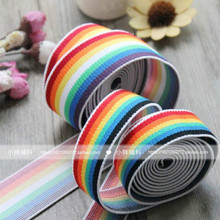 Width2.5/4cm Imported Laos Thailand Latex Silk Cord Rainbow Stripes Elastic Band Yarn-dyed Shoes and Hats Decorative Rubber Band