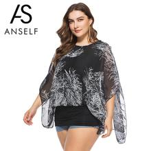 9b3f0a55ad41d Anself Plus Size Chiffon Blouse Women Casual Loose Summer Tops Cold  Shoulder Contrast Print Batwing Sleeves