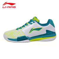 LI NING Original Men Professional Tennis Shoes Li Ning Anti Slippery Balancing Sneakers Lace Up Support