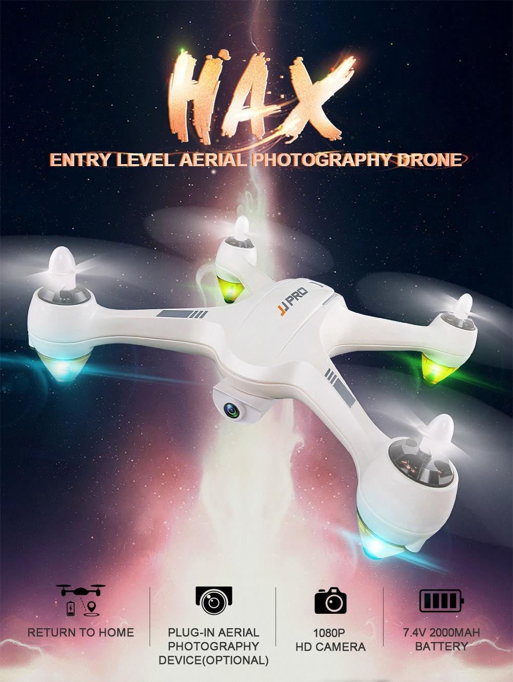 JJRC JJPRO X3 RC Drone HAX WIFI FPV Brushless RC Quadcopter 1080P HD Detachable Camera GPS