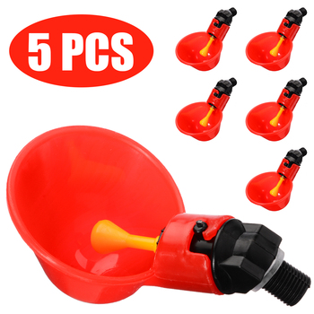 5pcs Automatic Bird Coop Feed Poultry Water Drinking Cups Chickens Hen Plastic Fowl Drinker Cups Tool 50 sets chicken quail waterer poultry drinker cups 13 5mm pipe automatic bird coop feeder poultry chicken fowl drinker waterers