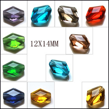 StreBelle Sale 12x14mm 100 piece/lot Glass Beads Flat Rhombu