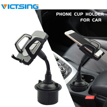 цена на VicTsing Phone Cup Holder for Car Universal 360 Rotating Adjustable Cup Holder Cradle Car Mount for GPS Phone Grey Color