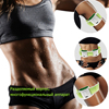 Beauty Slimming Belt Electric Vibrating Body Sculpting Fat Burning Thin Waist Belly Rejection Spiral Weight Loss