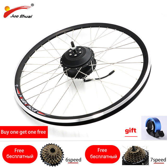 High Quality 36v 250w Rear Electric Wheel Motor Best Price Gear Hub Brushless Bicycle Generator For Bike Ebike Ce Free Shipping