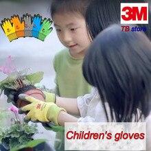 Детские перчатки 3 м, стандартные размеры XS, подходят для детей, защитные перчатки, износостойкие перчатки для предотвращения царапин, детские перчатки