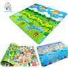 6 Designs Authorized Authentic Maboshi Baby Play Mat Child Beach Mat Picnic Carpet Baby Crawling Mat