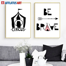 Buy Art Of Brave And Get Free Shipping On Aliexpresscom