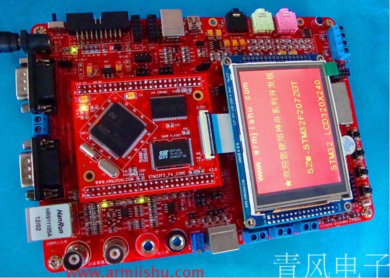 US $139 99 |Stm32f4 development board STM32F407+MP3+ Ethernet +USBHost+FM  Chinese tutorial on Aliexpress com | Alibaba Group