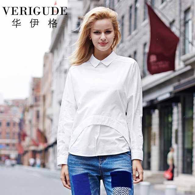 Veri Gude Women Cotton Blouse White Shirt for Autumn Curve Hem Short Front and Long Back