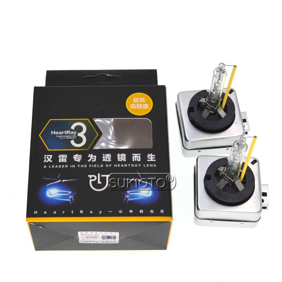 SUKIOTO 2PCS xenon D1S D2S D2H H7 H11 H1 HB3 D3S Heartray Born for Lens Bulb Super Fast Bright 35W xenon hid lights car Headlamp (1)