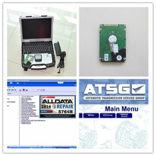 Auto repair software alldata and mitchell software repair data atsg 3in1 tb hdd in toughbook cf-30 4g laptop ready to work