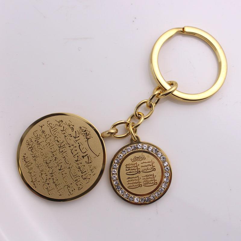 Image 4 - ISLAM Muslim four Qul suras stainless steel key chains AYATUL KURSI key ringKey Chains