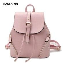 Женские повседневные кожаные HASP рюкзак школьный портфель женский рюкзаки женские элегантный дизайн высокое качество рюкзак сладкие дамы рюкзак