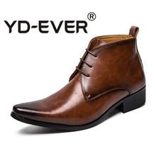 Г. Модные Мужские модельные туфли с острым носком высокие деловые мужские туфли нескользящая элегантная обувь мужские коричневые, черные туфли для мужчин