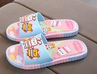 2018 Hotsale 263 23 children slipper waterproof slipper Top quality Free shipping slipper