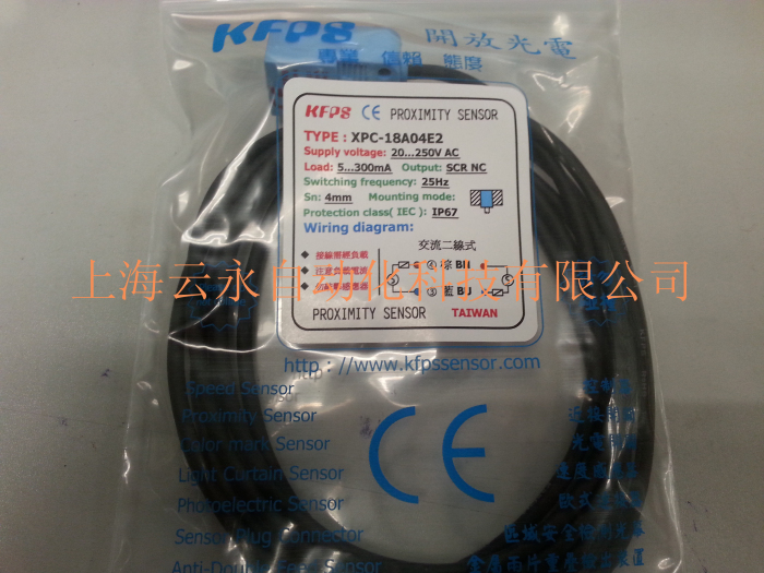 NEW  ORIGINAL XPC-18A04E2  Taiwan kai fang KFPS twice from proximity switch turck proximity switch bi2 g12sk an6x