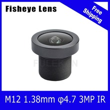 3Megapixel Format 4.7mm 1/2 inch 180 degree Fisheye Lens 1.38mm For 720P/1080P AHD/CVI/TVI/IP CCTV Camera Free Shipping