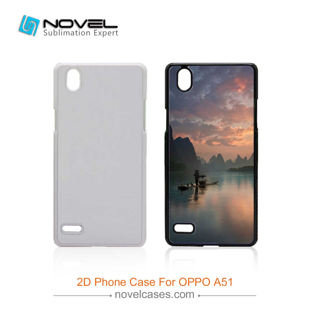 2D Blank Phone Case,PC Phone Cover For Oppo A51