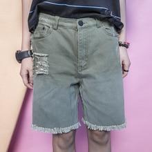 Мода улица флэш distrressed bf оснастки за аппликация карманный колена — длина джинсы