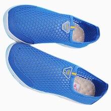 fashion men summer leisure flat shoes ultra light lazy men mesh slip on flats shoes men tenis trainers shoes zapatos hombre 953f