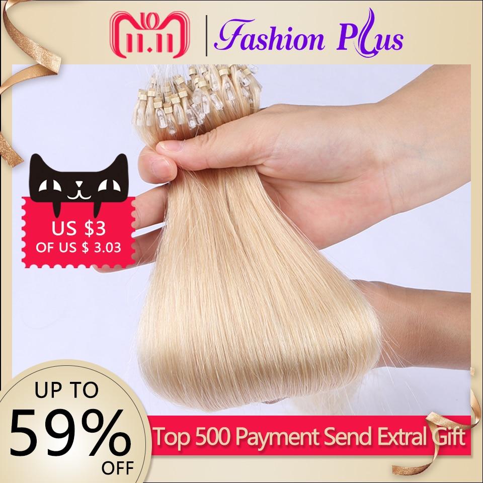 FashionPlus Micro Loop Ring Hair Extensions 613 Blonde Micro Bead Hair Extensions Micro Link Hair Extensions 1g/s 100g 18''-24''