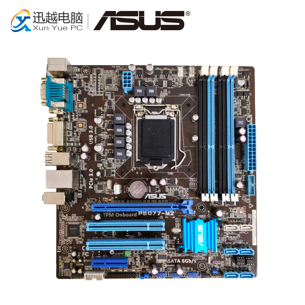 ASUS P8Q77-M2 De Bureau Carte Mère Q77 LGA 1155 Soutien E3 1230 V2 CPU DDR3 16g SATA3 USB3 PCI DVI uATX
