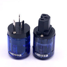 1Pair P-037 And C-037 AU Power Plug IEC Audio Connector HiFi  Ac Power Cord Plugs For Speake цена и фото