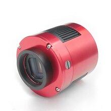 ZWO ASI 1600 มิลลิเมตร Pro   Cooled (MONO) กล้องดาราศาสตร์