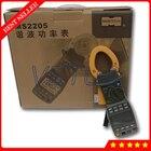 Mastech MS2205 Three Phase Digital Power Factor Clamp Meter