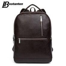 Bostanten 2017 diseñador de los hombres de cuero genuino mochilas bolsas hombres mochila escolar mochila bolsa mochila para portátil ordenador portátil