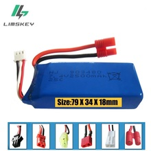 7.4V 2500mAh Syma X8C X8W X8G quadrocopter high capacity Model aircraft rechargeable lipo battery 7.4V 903472 No.2 plug стоимость