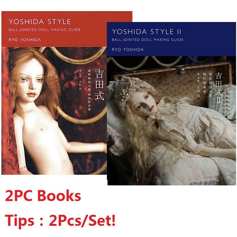 2 PC./ensemble livres japonais complet argile plantes succulentes fleur fruits processus de Production Description tutoriel 26 cm * 21 cm * 1.4 cm 272 Pages