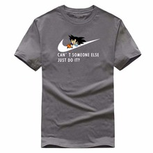 Can't T Someone Else Just Do It? Dragon Ball Z T-Shirt / 24 Colors