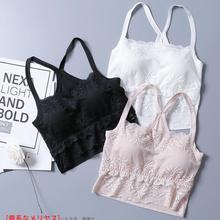 1PC 50% Silk 50% Viscose Womens Lace Wireless Bralette Bra Mini Cami Half Cami SG425