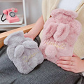 winter Creative Cute CartoonPortable Rabbit Hot Water Bottle Bag Safe And Reliable High-quality Washable Household Warm Items