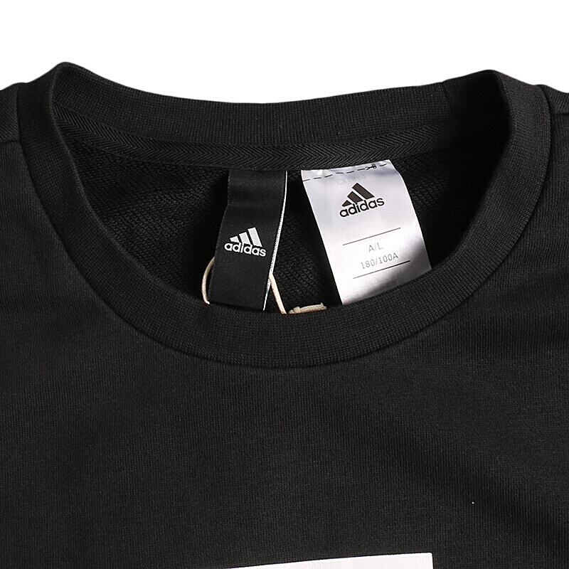 adidas gfx reversible shirt