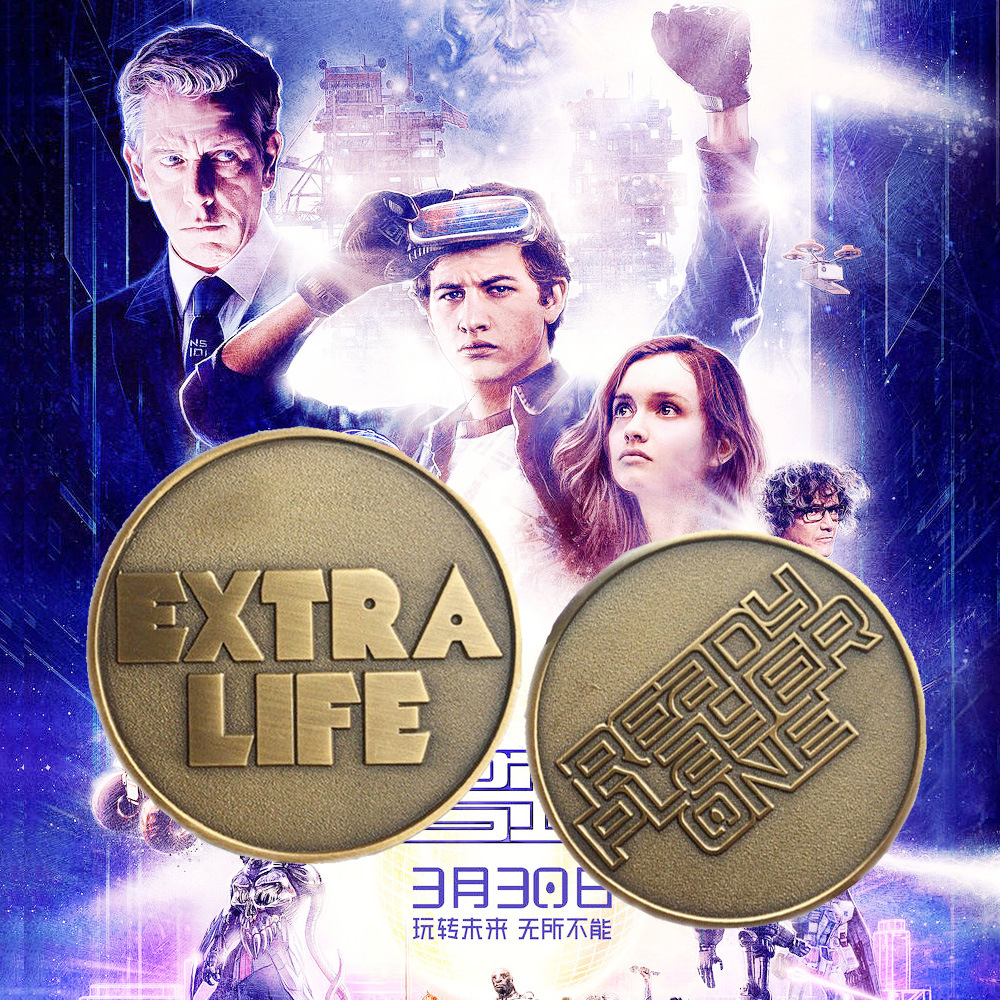 Movie Ready Player One Keychain Music Band Keyring Extra Life Coin Pendant Jewelry