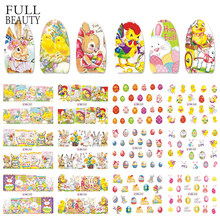 12 ontwerpen/Sets Paasei Konijn Kleurrijke Sticker Nail Art Water Transfer Tattoos DIY Nail Sticker Gemengde Decals BN541-552(China)